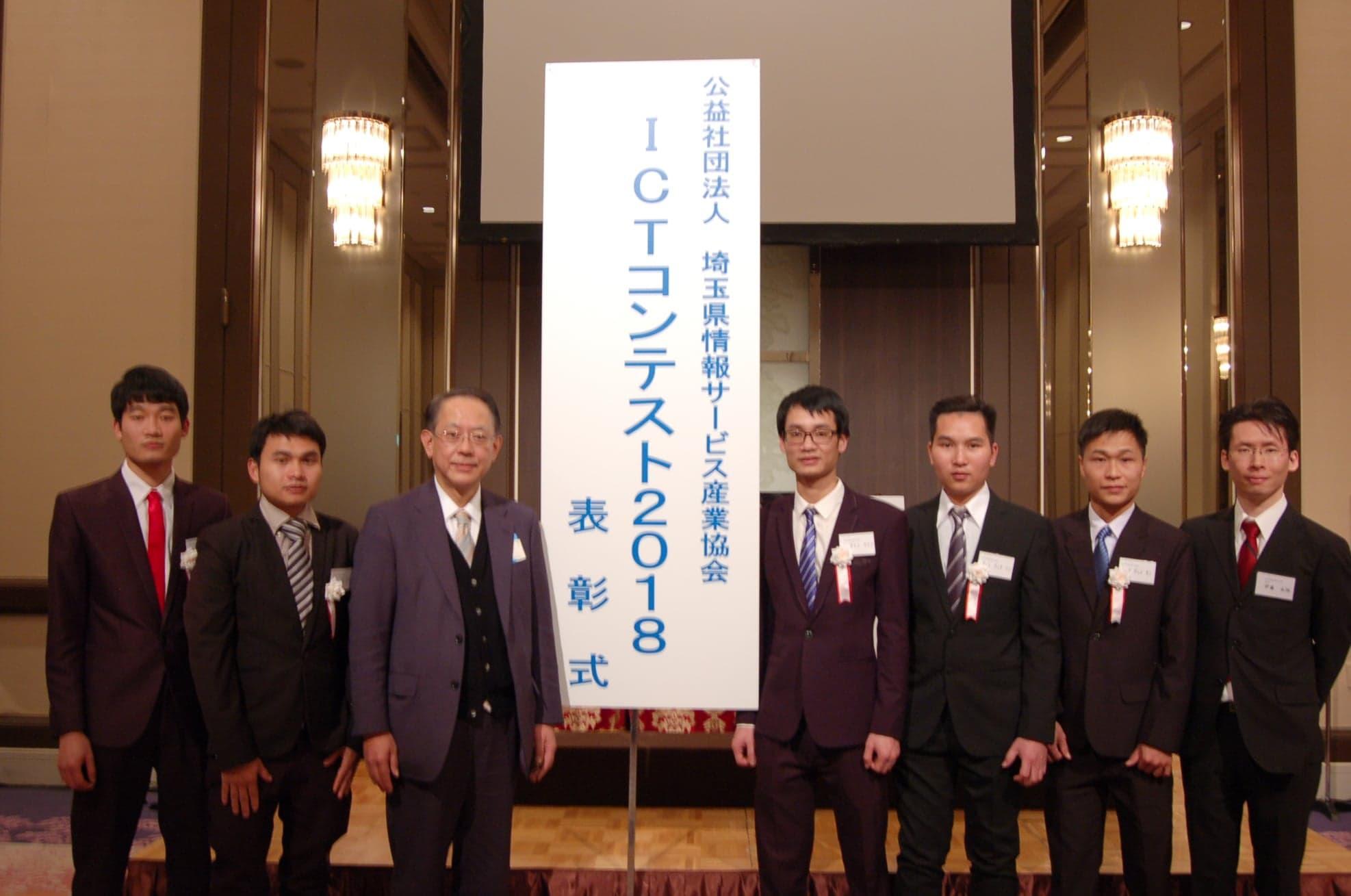 Cựu sinh viên Trường ĐH Công nghệ Vạn Xuân đạt giải cuộc thi thiết kế website tại Nhật Bản