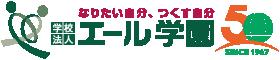 Nhật ngữ ehele